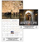 Jewish Life Wall Calendars